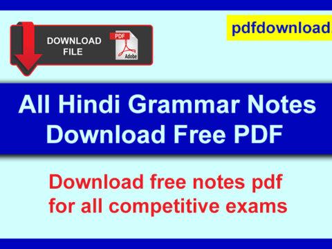 All Hindi Grammar Notes Download Free PDF