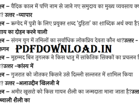 10000+ One Liner GK Question Answer PDF in Hindi