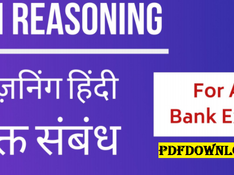 Blood Relation Reasoning Question Answer PDF
