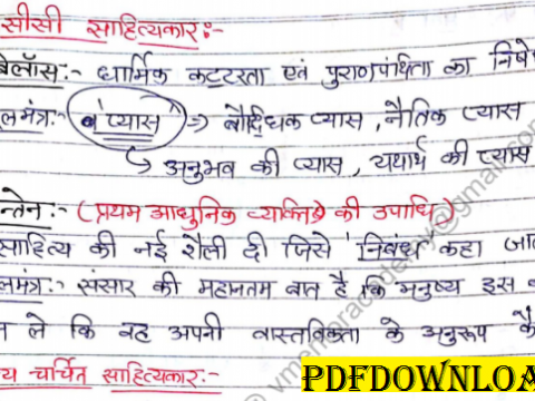 World History Handwritten Notes PDF in Hindi