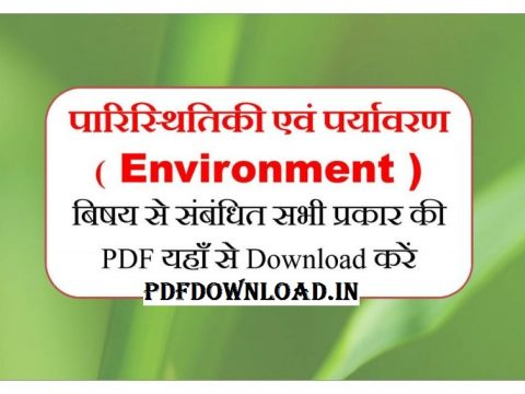Ecology and Environment Notes in Hindi PDF