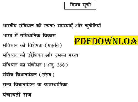 Indian Polity Book Notes PDF in Hindi For UPSC