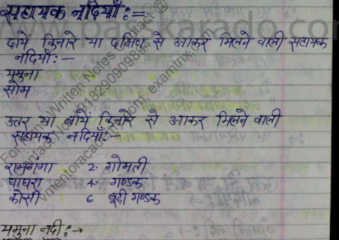 Indian Geography Handwritten Class Notes For UPSC PDF