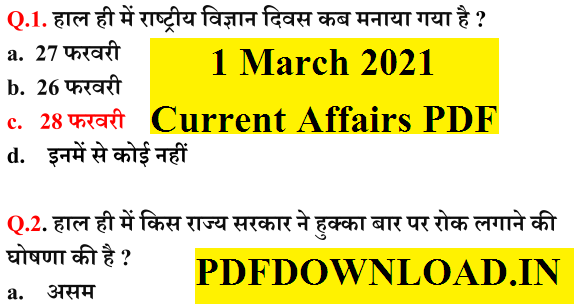 1 March 2021 Current Affairs PDF