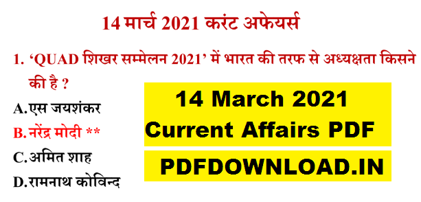 14 March 2021 Current Affairs PDF