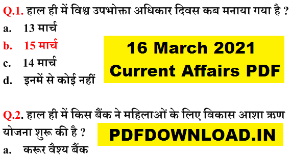 16 March 2021 Current Affairs PDF