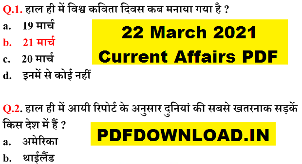 22 March 2021 Current Affairs PDF