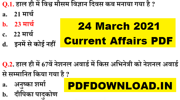 24 March 2021 Current Affairs PDF