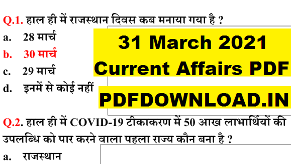 31 March 2021 Current Affairs PDF
