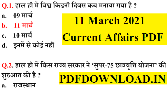 11 March 2021 Current Affairs PDF