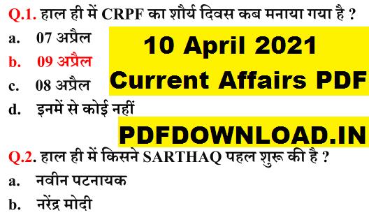 10 April 2021 Current Affairs PDF
