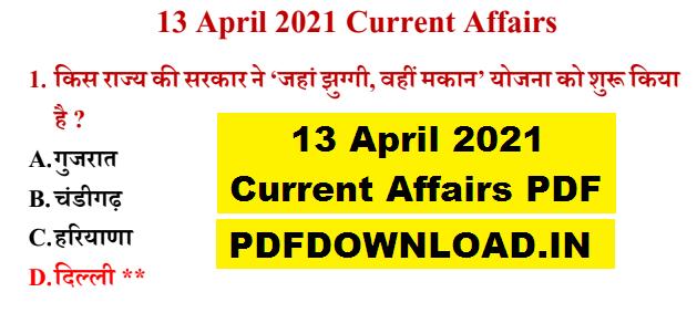 13 April 2021 Current Affairs PDF