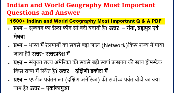 1500+ Indian and World Geography Most Important Q & A PDF