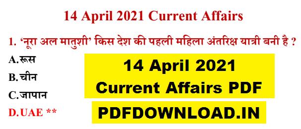14 April 2021 Current Affairs PDF